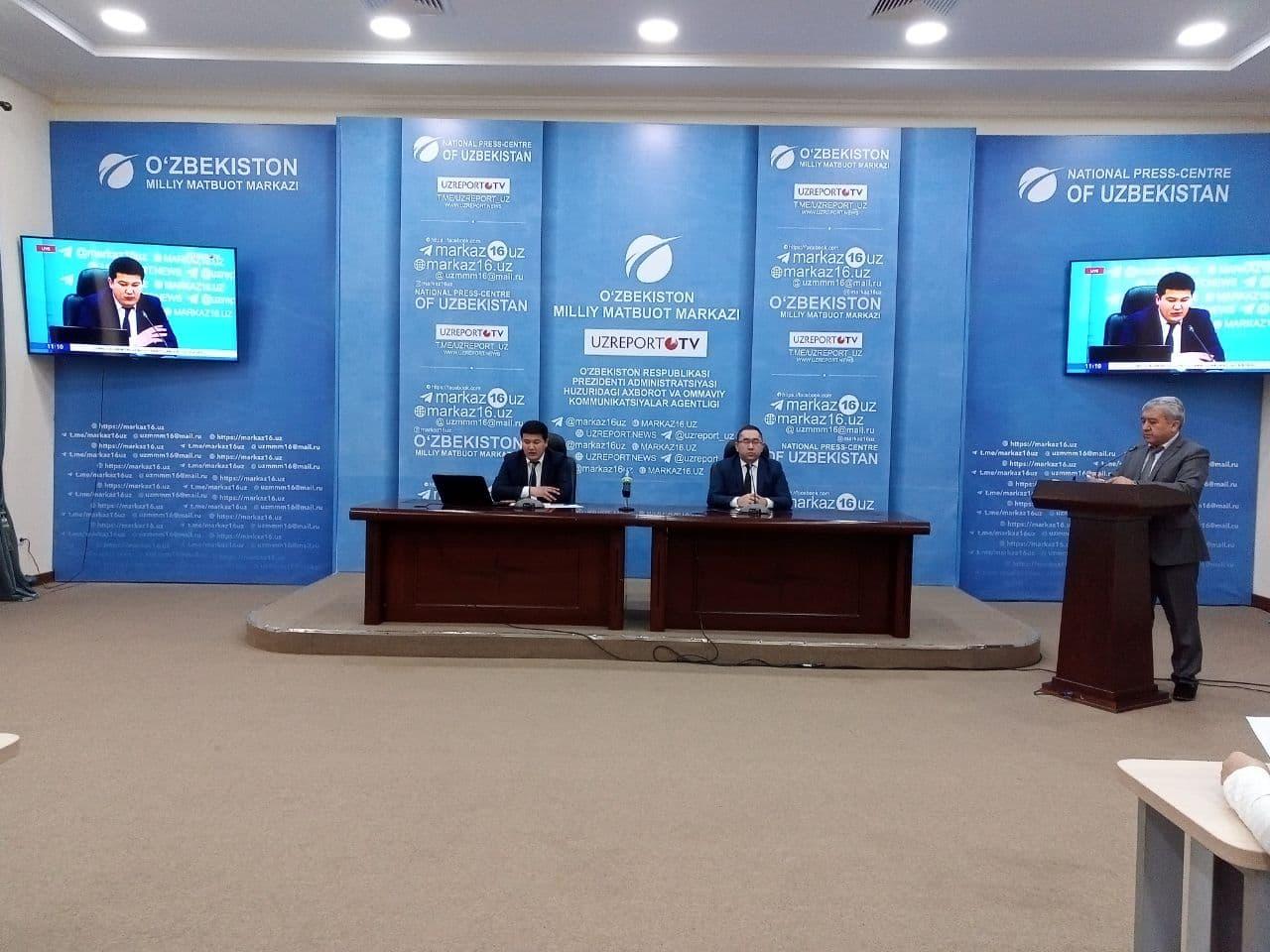 """""""Metrologiya sohasida innovatsion 2021.01.04. loyihalar va xalqaro hamkorlik"""""""